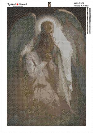 КДИ-0924 Набор алмазной вышивки Иисус и Ангел, фото 2