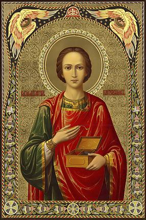 КДИ-0925 Набор алмазной вышивки Икона Святой Пантелеймон, фото 2