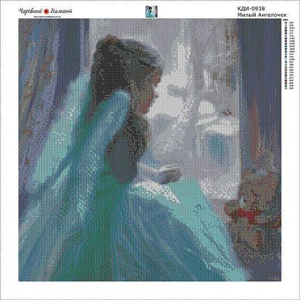 КДИ-0938 Набор алмазной вышивки Милый Ангелочек-3, фото 2