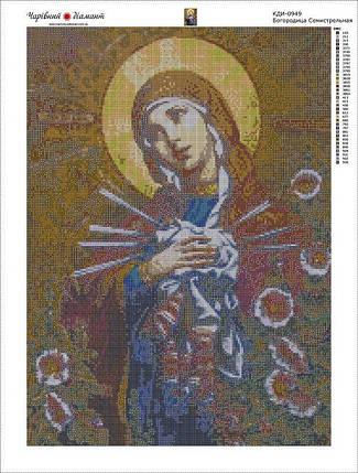 КДИ-0949 Набор алмазной вышивки Икона Богородица Семистрельная-2, фото 2