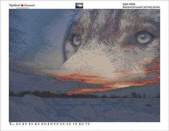 КДИ-0956 Набор алмазной вышивки Выразительный взгляд волка, фото 2