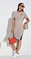 Сукня Lissana-3979 білоруський трикотаж, пудра, 50