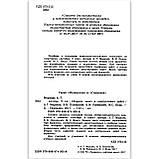 Алгебра 9 класс Сборник задач и контрольных работ Авт: Мерзляк А. Изд: Гімназія, фото 2