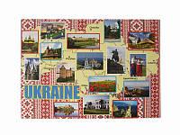 Почтовая открытка Украинский колорит (Патриотические открытки)