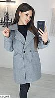 Стильное женское кашемировое пальто на подкладке оверсайз арт 369
