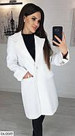 Белое красивое кашемировое пальто на пуговице арт 370