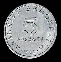 Монета Греции 5 драхм 1982 г., фото 1