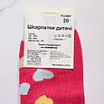 Носки детские сердечки размер 31-33 (20), фото 3