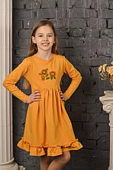 Сукня Соняхи