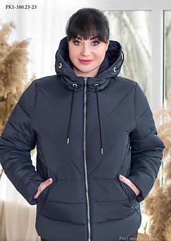 / Размер 44,46,48,50,52,54,56,58 / Женская укороченная куртка больших размеров / цвет синий