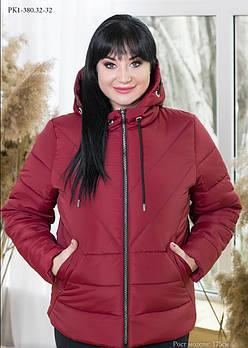 / Размер 44,46,48,50,52,54,56,58 / Женская укороченная куртка больших размеров / цвет бордо