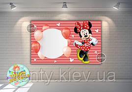 """Плакат 120х75 см в стилі """"Мінні Маус і Кулі"""" червоний, на дитячий День народження -"""