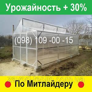 МИТЛАЙДЕРА ТЕПЛИЦА 3х6 с Поликарбонатом 4мм