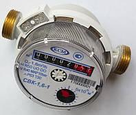 Лічильник води Комунар СВК-1,6-3 гаряча вода