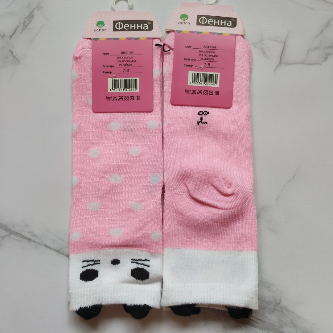 Дитячі шкарпетки рожеві на 7-8 років