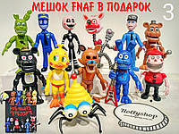 Комплек тиз 12 фигурок фигурок ФНАФ  из игры «Пять ночей с Фредди» (FNAF), ~ 10см + подарок мешок!