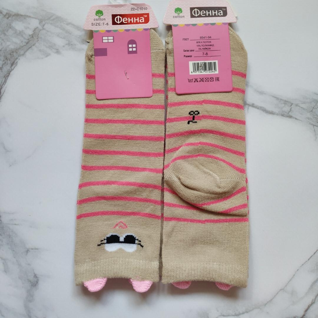 Дитячі шкарпетки полосатики на 7-8 років
