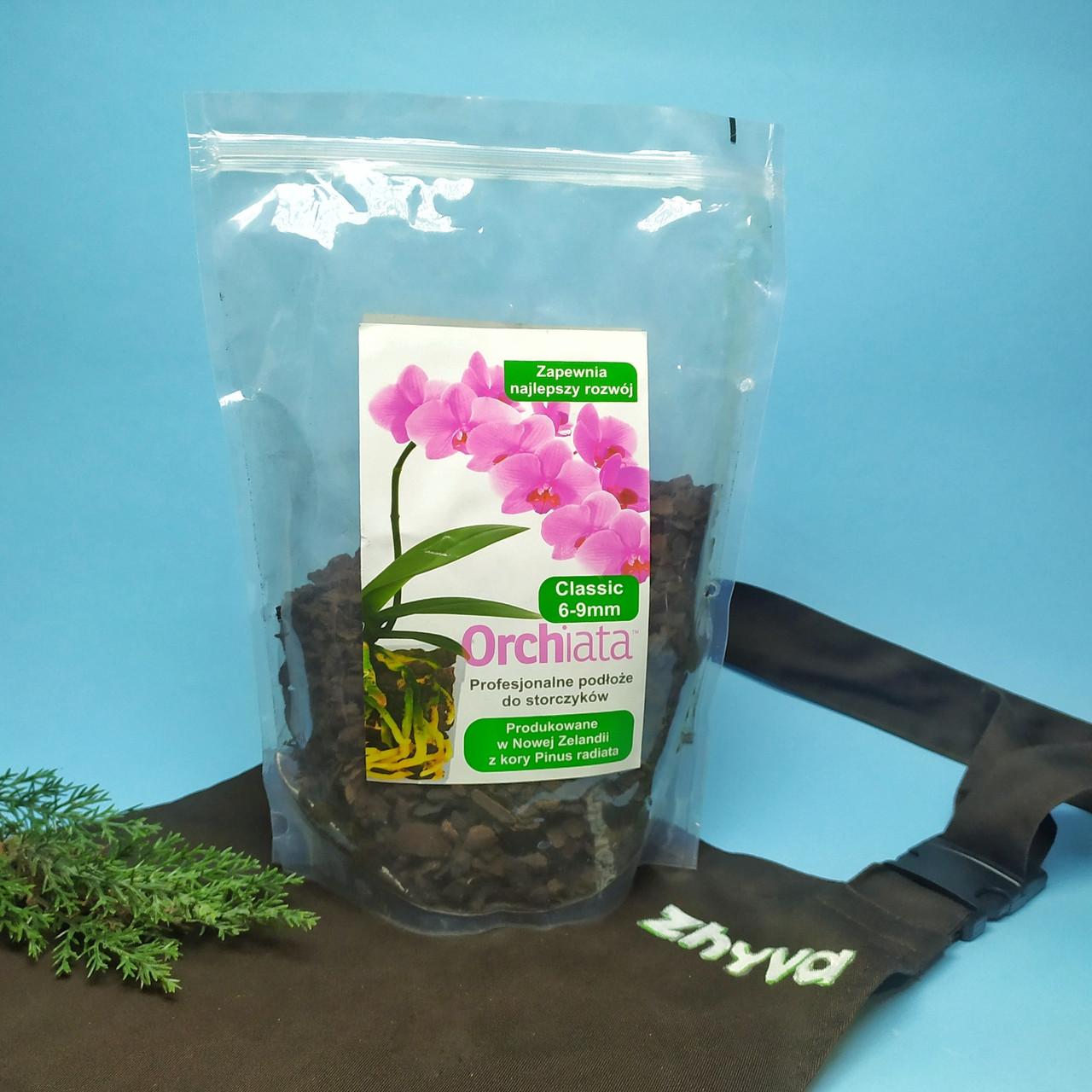 Кора для орхідей Orchiata 6-9мм Орхіата Besgrow 1,5л