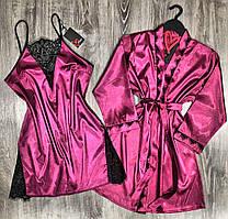 Яркий шелковый халат и пеньюар с кружевом- комплект двойка.