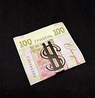 Зажим Доллар для денег(ДЗ-02)