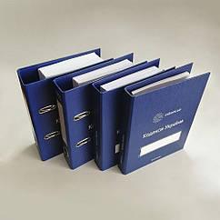 Нові редакції кодексів: до яких документів внесено поправки станом на 10.02.2020 зі змінами 460-lХ вiд 15.01.2020