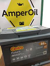 Centra 6CT-64 FUTURA (CA640) Автомобильный аккумулятор, фото 3