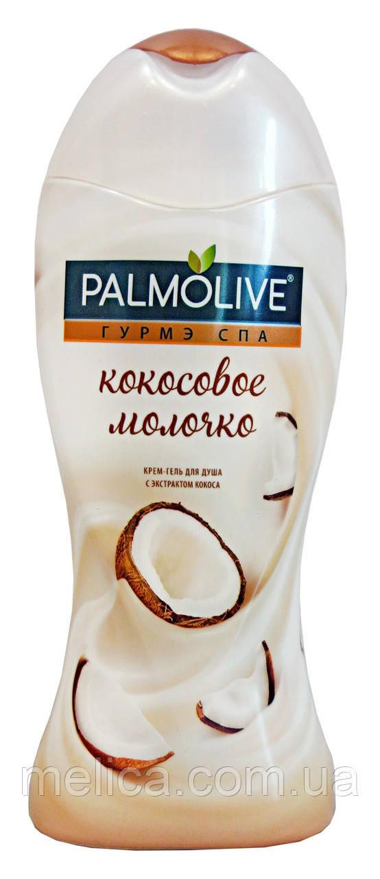 Гель-крем для душа Palmolive Гурмэ Спа Кокосовое молочко - 250 мл.