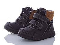 Ботинки для мальчиков демисезонные на флисе черные 22, 23,26