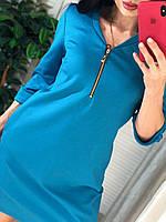 """Сукня жіноча молодіжна з блискавкою раз S-M (3ол)""""MARGARET"""" купити недорого від прямого постачальника, фото 1"""