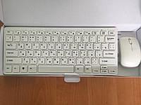 Беспроводная клавиатура с мышью W03