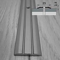 Алюминиевая планка для напольных покрытий шириной 25 мм