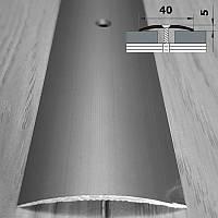 Прижимной порог для линолеума и ламината, алюминиевый шириной 40 мм 90 см
