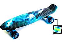 """Детский скейт Penny Board """"Galaxy"""" 22 Светящиеся колеса. Детские пенни борды"""