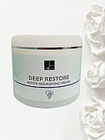 Активный ночной питательный крем, Deep Restore Active Nourishing Cream Dr. Kadir 250 мл