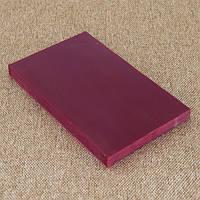 Накладки Микарта  № 92162 Цвет: красный. 10х80х130 мм, фото 1
