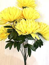 Искусственный букет хризантема (82 см ), фото 3