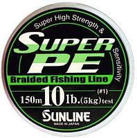 Шнур Sunline Super PE #0.165 (10lb / 5 kg)