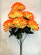 Искусственный букет хризантема (82 см ), фото 5