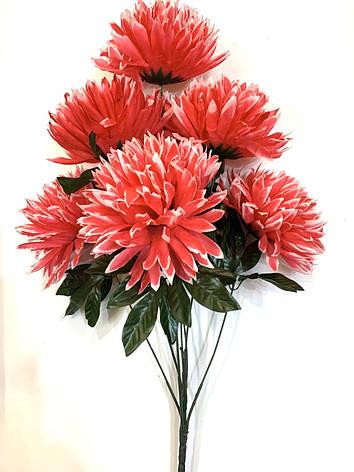 Искусственный букет хризантема (82 см ), фото 2