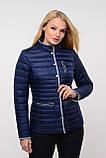 Короткая женская куртка Селена,  размеры 42 - 46. TM NUI VERY, фото 5