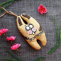 Ароматизированная кофейная игрушка Зайчик- позитивчик  ручной работы с запахом кофе , ванили и корицы .