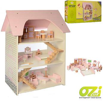 Домик для кукол MD 2256