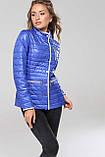 Короткая женская куртка Селена,  размеры 42 - 46. TM NUI VERY, фото 7