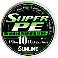 Шнур Sunline Super PE #0.148 (8lb / 4 kg)