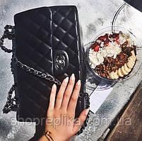 Классическая  сумка женская кросс боди брендовая Люкс фурнитура серебро