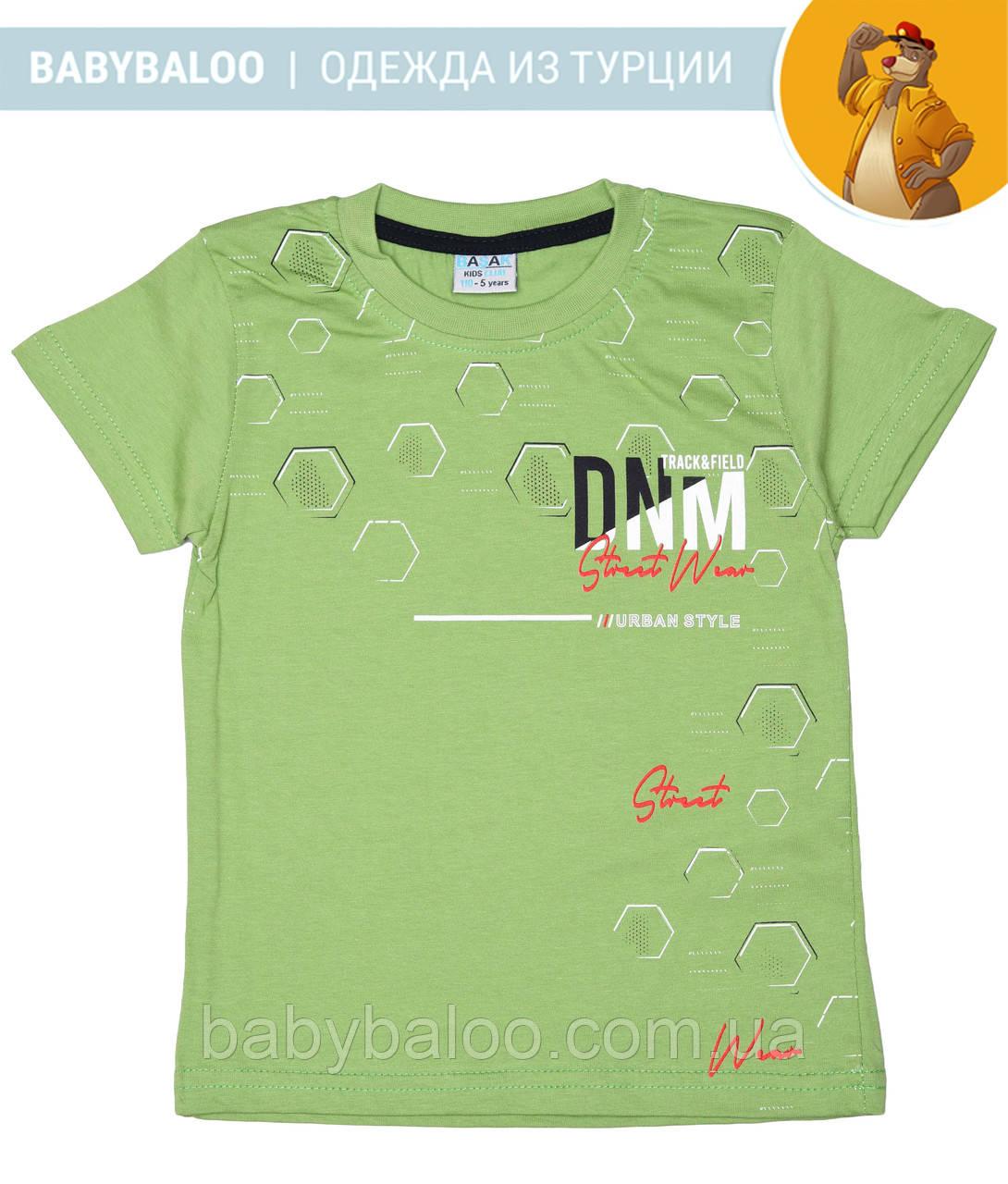 """Модная футболка для мальчика """"DNM"""" (от 5 до 8 лет)"""