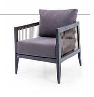 Кресло Focus для кафе, баров, ресторанов, отелей