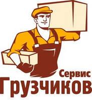 gruzchiki_harkov.jpg