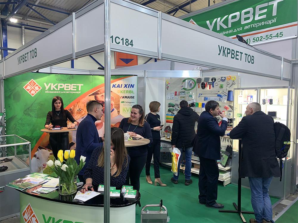 """ТОВ """"УКРВЕТ"""" приймає активну участь у Міжнародній виставці «Agro Animal Show 2020»"""