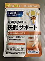 Для работы кишечника. Fancl Pleasant Bowel Support